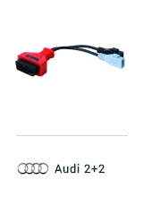 MaxiSYS Pro - Переходник Audi 2+2