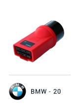 MaxiSYS Pro - Переходник BMW 20