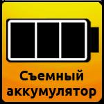 видеорегистратор,экшн-камера