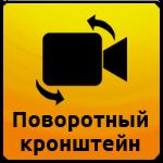 Видеорегистратор Каркам Tiny