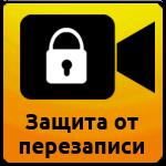 видеорегистратор Каркам QL 3 mini